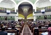 پارلمان افغانستان: واشنگتن در پیمان امنیتی با کابل به مردم دروغ گفته است