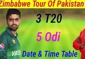 زمبابوے کرکٹ ٹیم پاکستان کے دورے پر پہنچ گئی