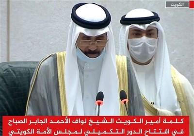 کویت موافقت شیخ نواف الصباح با استعفای دولت