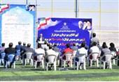 14 پروژه ورزشی در خراسان جنوبی افتتاح و کلنگزنی شد