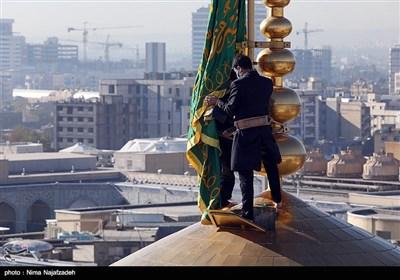 آیین تعویض پرچم حرم منور رضوی