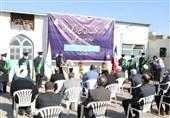 مجتمع فرهنگی حرم امامزاده سید علی(ع) قم احداث میشود