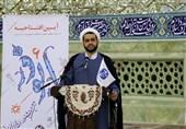 """توجه ویژهای به مقوله """"رسانه و زیارت"""" در جشنواره رسانهای ابوذر استان قم صورت گیرد"""