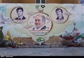 تشییع پیکر شهید دکتر محمد زارع در کاشان به روایت تصویر