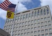 شرکت آمریکایی به اتهام نقض تحریمها علیه ایران 4.1 میلیون دلار جریمه شد
