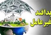 رزمایش حفاظت از زیرساختهای اساسی در استان قزوین برگزار میشود