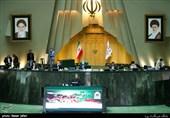 Iran's MPs Welcome Resumption of 20% Uranium Enrichment