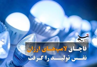 قاچاق لامپهای ارزان نفس تولید را گرفت