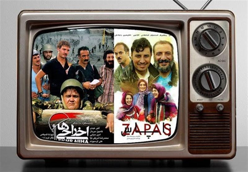 سینمای تلویزیون از امروز تا 4 آبان برقرار است/ از انیمشین و فیلم دینی تا رقابت فیلمهای کمدی