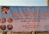 تهران| شرکت عمران متعهد به رفع نواقص واحدهای مسکن مهر است