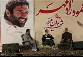 بزرگداشت شهید مدافع حرم رادمهر در ساری به روایت تصویر