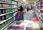 افزایش نرخ تورم در عربستان طی ماه گذشته میلادی