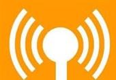 ارتباط آنلاین 21 دستگاه مرتبط با تولید در استان سمنان برقرار شد