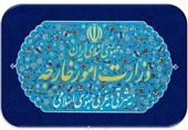 ایران ترامپ را تحریم میکند