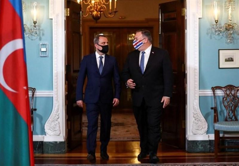 """کشور آمریکا , کشور """"ارمنستان"""" , کشور جمهوری آذربایجان ,"""