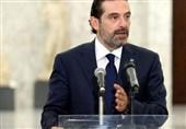 لبنان| بنبست بزرگ حریری در تشکیل دولت/ ادامه توطئههای آمریکا علیه حزبالله