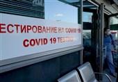 روسیه جزو کشورهای برتر در پوشش آزمایش ویروس کرونا در جهان است