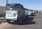 گزارش ویدئویی| ورود بنیاد مستضعفان برای آبرسانی سیار به حاشیهنشینان چابهار/آب شرب رایگان به مردم تحویل میشود