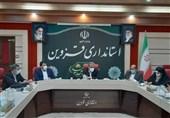 پروژه ملی و فرا ملی شهرک تولید محتوای رسانهای قزوین در دنیا بینظیر خواهد شد