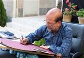 پیامهای تسلیت به مناسبت درگذشت نگارگر متعهدی که در پی ابتلا به کرونا درگذشت