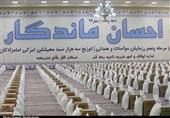 رزمایش بزرگ مؤاسات و همدلی اوقاف استان قم از نگاه دوربین