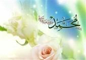 """نماهنگ """"وحدت"""" به مناسبت میلاد حضرت محمد (ص) منتشر شد + فیلم"""