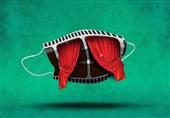 """""""بیدادگاه"""" در جشنواره بینالمللی ایتالیا به نمایش در میآید"""