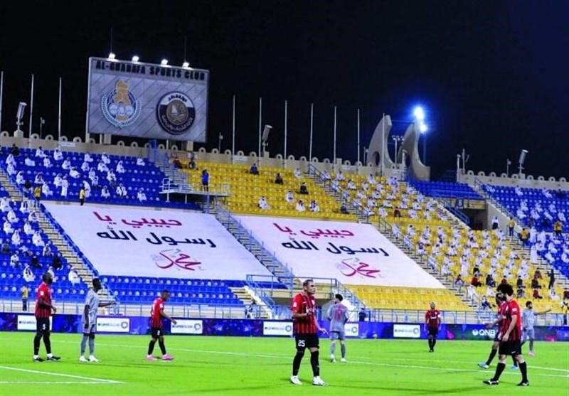 فدراسیون فوتبال قطر ,
