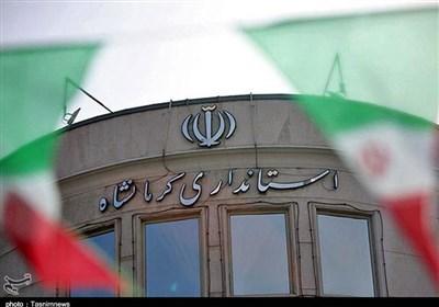 استخدام در بیکارترین استان فقط برای فعالان ستاد انتخاباتی وجود دارد/ تأیید استخدام رانتی در کرمانشاه + سند