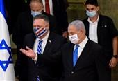 اقدام جدید آمریکا در حمایت از ادعای حاکمیت رژیم صهیونیستی بر قدس اشغالی