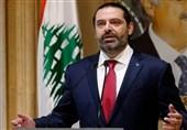 لبنان| سعد حریری: هرگز استعفا نمیکنم/ میتوانیم در یک هفته تشکیل دولت دهیم