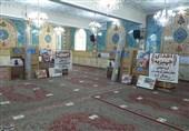 31میلیارد ریال جهیزیه بین نوعروسان نیازمند استان بوشهر توزیع میشود