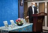 سخنرانی شرینعلی گلمرادی نویسنده کتاب مجمومه شعر چو گلدان خالی