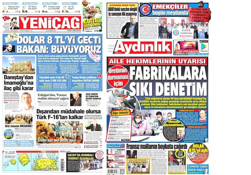 افزایش نرخ دلار برخلاف پیش بینی وزیر مالی، تیتر مشترک اغلب روزنامههای امروز ترکیه است.