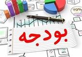 بسیج دانشجویی دانشگاه فرهنگیان خواستار رد کلیات بودجه 1400 آموزش و پرورش شد