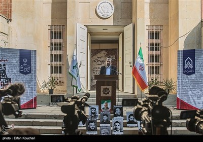 Iran Hosts Conference on Decline of US