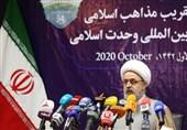 سخنرانی 287 اندیشمند داخلی و خارجی در کنفرانس وحدت اسلامی