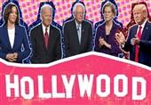 صفآرایی هالیوودیها برای منافع کاخ سفید در انتخابات ریاست جمهوری 2020
