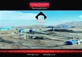 بزرگترین تولیدکننده زغال سنگ ایران آماده ورود به فرابورس/ زغالسنگ پروده طبس 76 درصد سود داد
