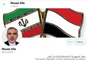 صفحه توئیتری سفیر ایران در یمن راه اندازی شد