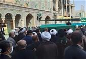 تشییع پیکر آیتالله فاضلیان در حرم حضرت معصومه(س) / انتقال پیکر برای خاکسپاری به مشهد