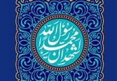 اعتراض شاعران کشورهای اسلامی به اهانت گستاخانه ماکرون/ «جاوید محمد که مبراست حریمش»
