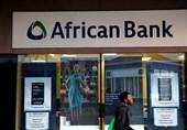 برنامه بانک آفریقای جنوبی برای تعدیل یک سوم نیروی خود