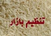 تخصیص سهمیه 1172 تنی برنج، شکر و گوشت ماه رمضان به قم/قیمت زولبیا و بامیه مشخص شد