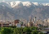 خرید آپارتمان با وام در غرب استان تهران، موقعیتی برای خانه دار شدن