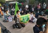 برگزاری تجمع اعتراضی مقابل سفارت فرانسه + تصاویر
