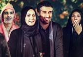 """""""شرف خانواده فاضل"""" فیلم آخر هفته آیفیلم/ وحدت در قاب دو شبکه برونمرزی"""