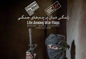 """تصاویر """"داعشیهای اروپایی"""" در بند طالبان امشب از پرس تیوی پخش میشود"""