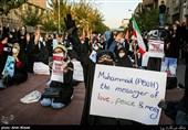 محکومیت اهانت به پیامبر اسلام از سوی کانون های دانشجویی دانشگاه آزاد