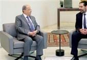 لبنان| منابع حریری: دولت ظرف 3 روز آینده تشکیل میشود/ ادامه دور دوم مذاکرت ترسیم مرزی